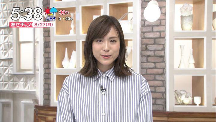 2018年08月27日笹川友里の画像03枚目
