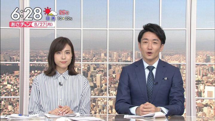 2018年08月27日笹川友里の画像06枚目