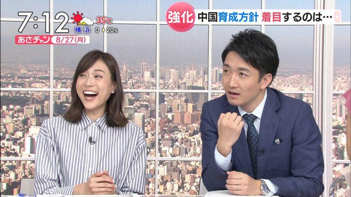 2018年08月27日笹川友里の画像10枚目