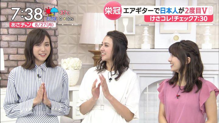 2018年08月27日笹川友里の画像11枚目