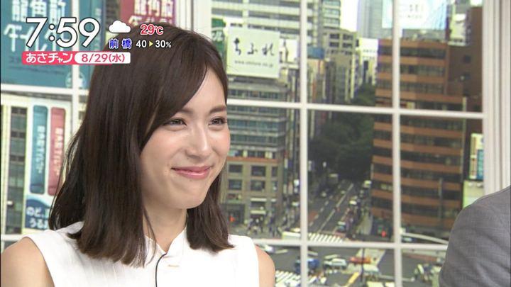2018年08月29日笹川友里の画像13枚目