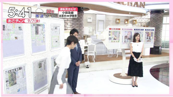 2018年09月07日笹川友里の画像02枚目