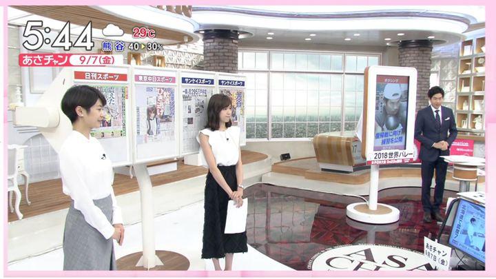 2018年09月07日笹川友里の画像05枚目