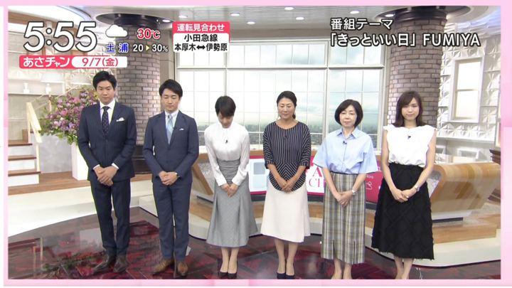 2018年09月07日笹川友里の画像06枚目