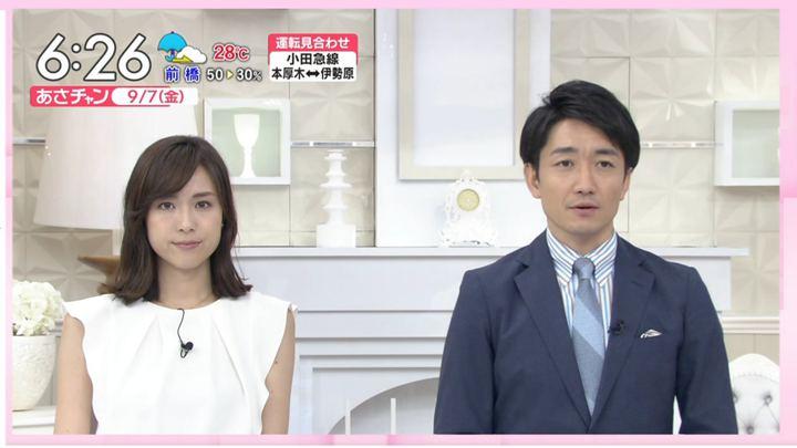 2018年09月07日笹川友里の画像08枚目