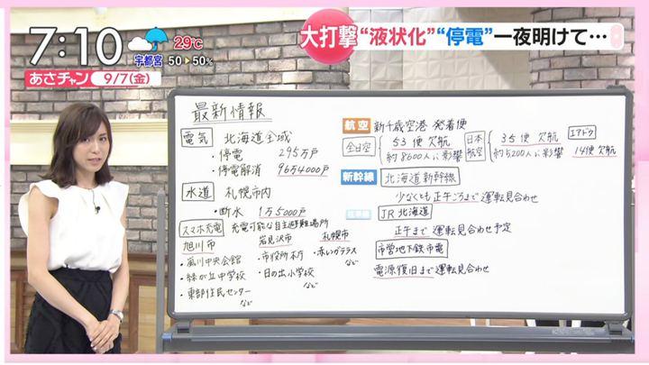 2018年09月07日笹川友里の画像09枚目