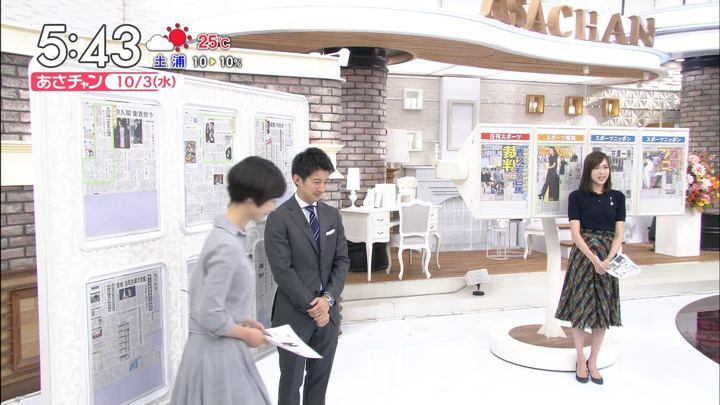 2018年10月03日笹川友里の画像01枚目