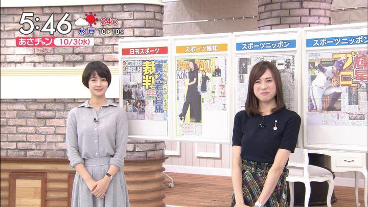 2018年10月03日笹川友里の画像04枚目