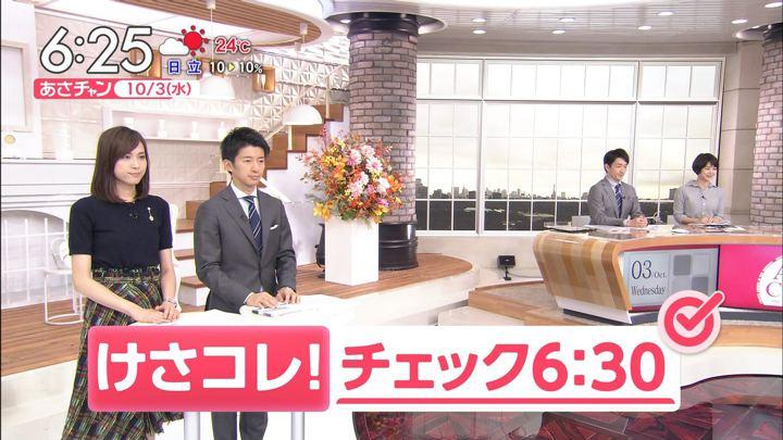 2018年10月03日笹川友里の画像07枚目