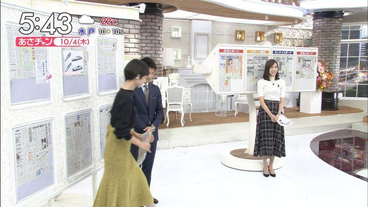 2018年10月04日笹川友里の画像01枚目