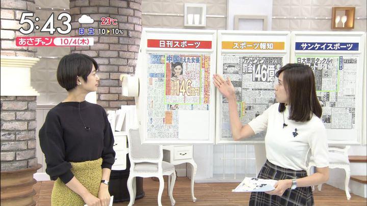 2018年10月04日笹川友里の画像03枚目