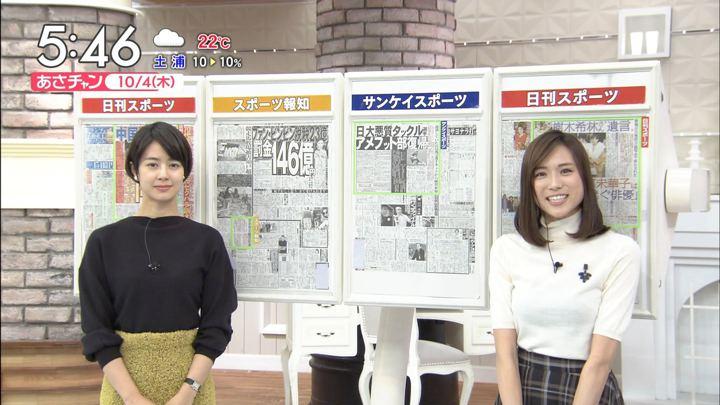 2018年10月04日笹川友里の画像06枚目