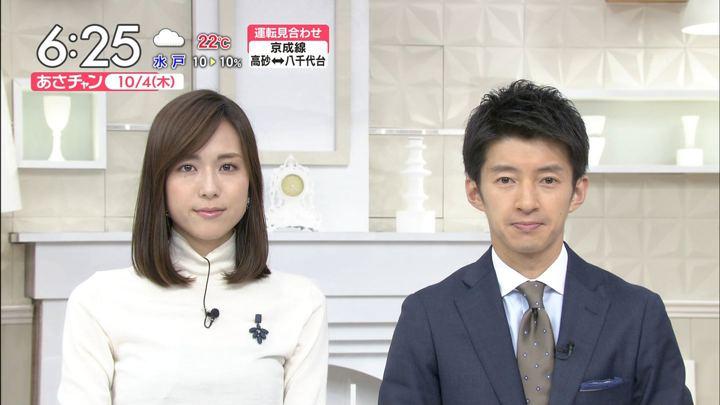 2018年10月04日笹川友里の画像09枚目