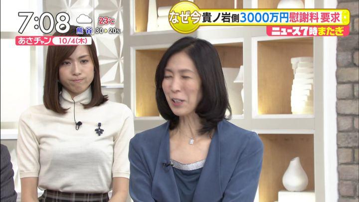 2018年10月04日笹川友里の画像10枚目