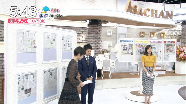2018年10月05日笹川友里の画像01枚目