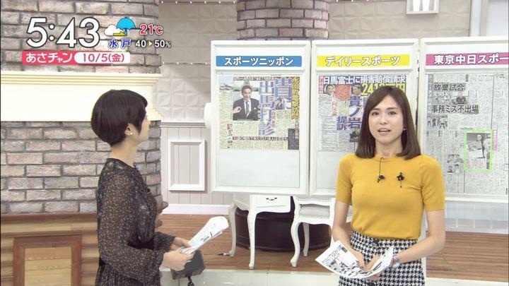 2018年10月05日笹川友里の画像02枚目
