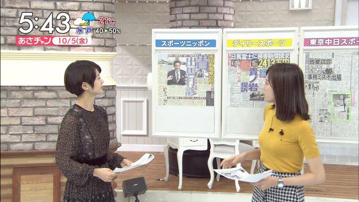 2018年10月05日笹川友里の画像03枚目