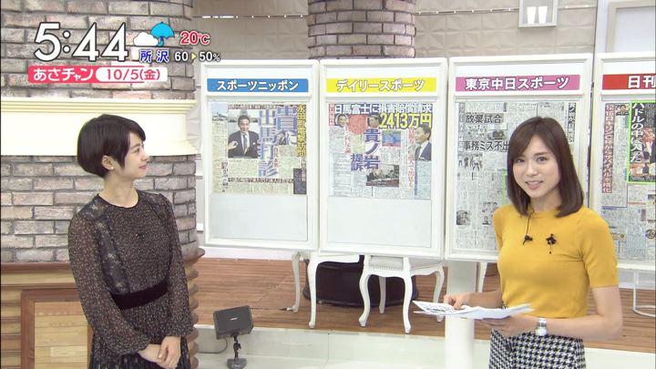 2018年10月05日笹川友里の画像05枚目