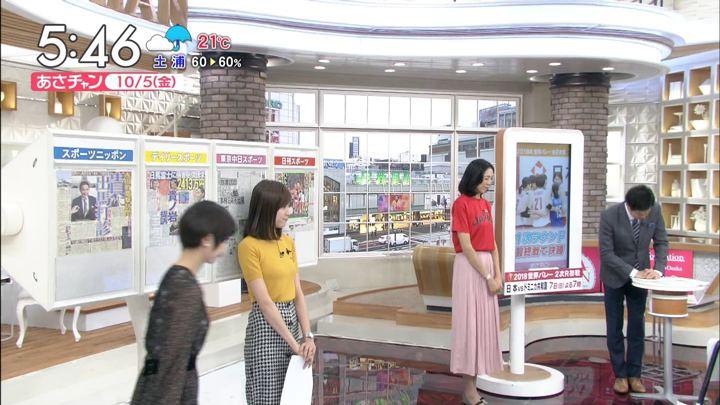2018年10月05日笹川友里の画像07枚目