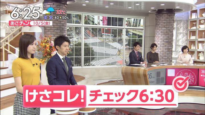 2018年10月05日笹川友里の画像09枚目