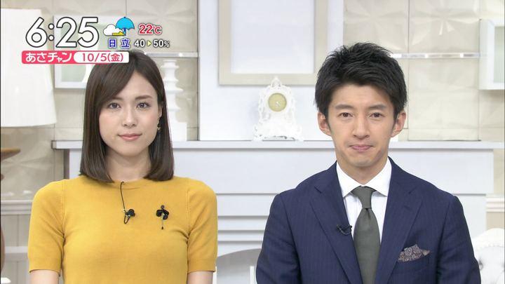 2018年10月05日笹川友里の画像10枚目