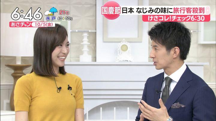 2018年10月05日笹川友里の画像11枚目