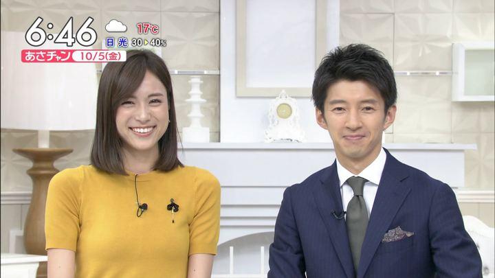 2018年10月05日笹川友里の画像12枚目