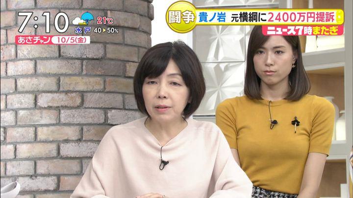 2018年10月05日笹川友里の画像13枚目