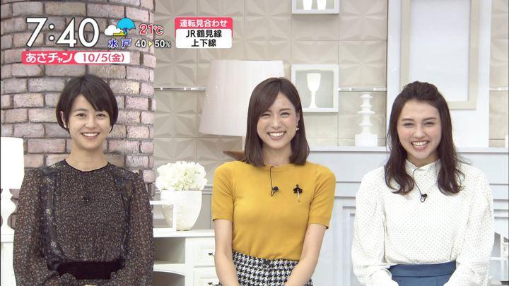 2018年10月05日笹川友里の画像15枚目