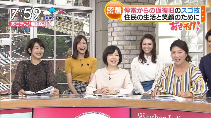 2018年10月05日笹川友里の画像16枚目