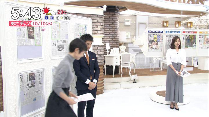 2018年10月10日笹川友里の画像01枚目