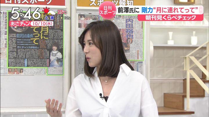 2018年10月10日笹川友里の画像05枚目