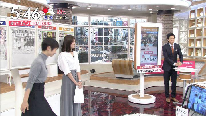 2018年10月10日笹川友里の画像07枚目
