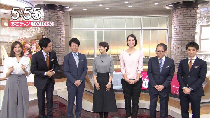 2018年10月10日笹川友里の画像09枚目