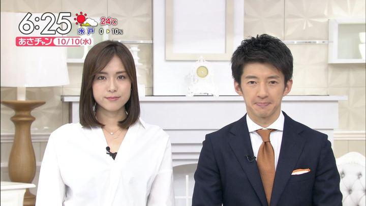 2018年10月10日笹川友里の画像11枚目