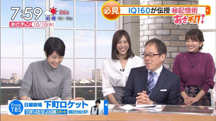 2018年10月10日笹川友里の画像16枚目
