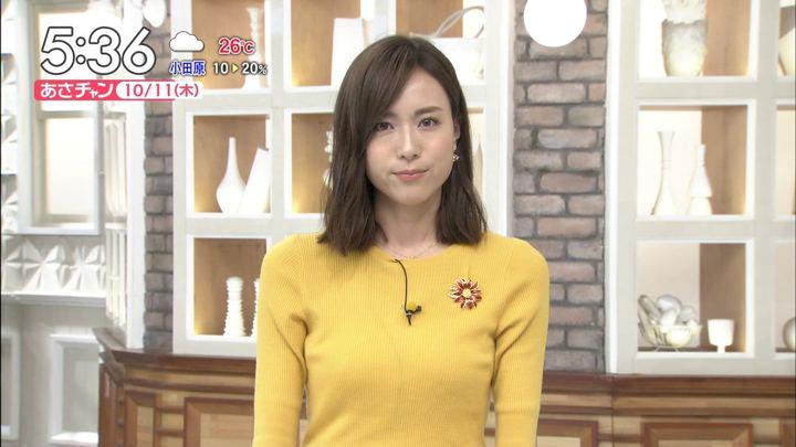 2018年10月11日笹川友里の画像02枚目