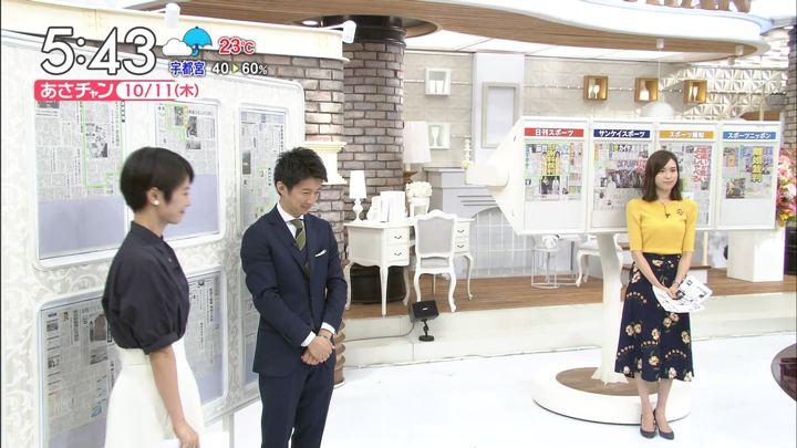 2018年10月11日笹川友里の画像03枚目