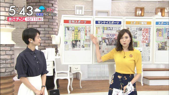 2018年10月11日笹川友里の画像04枚目