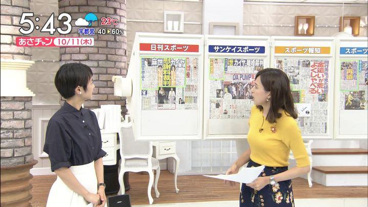 2018年10月11日笹川友里の画像05枚目