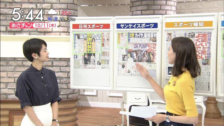 2018年10月11日笹川友里の画像06枚目