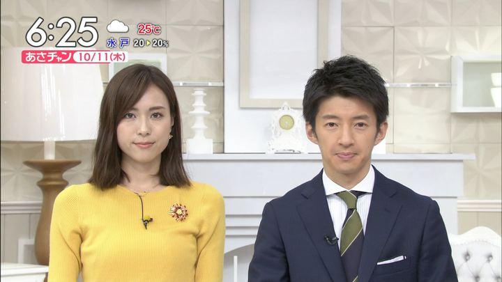 2018年10月11日笹川友里の画像17枚目