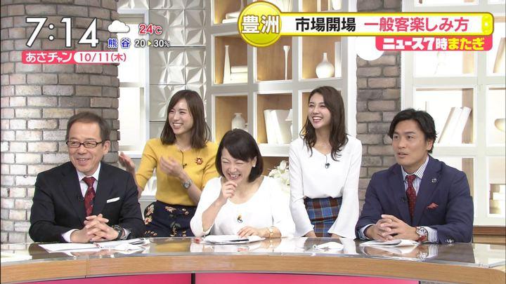 2018年10月11日笹川友里の画像19枚目