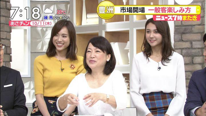 2018年10月11日笹川友里の画像20枚目