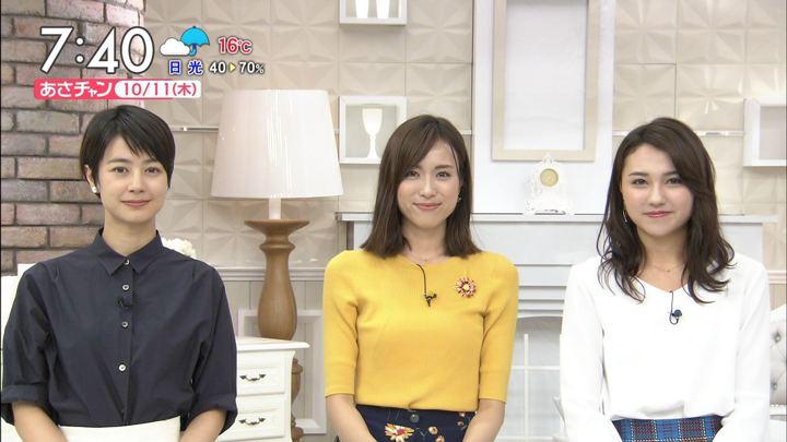 2018年10月11日笹川友里の画像21枚目