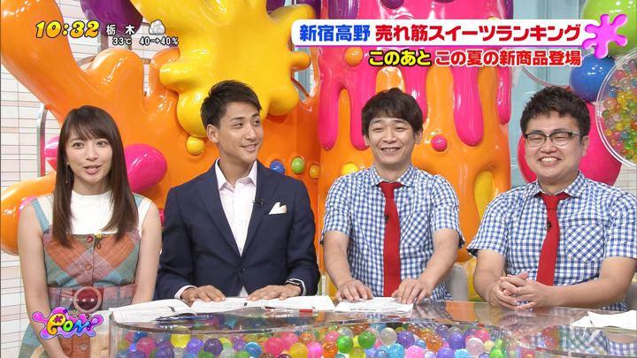2018年08月14日笹崎里菜の画像02枚目