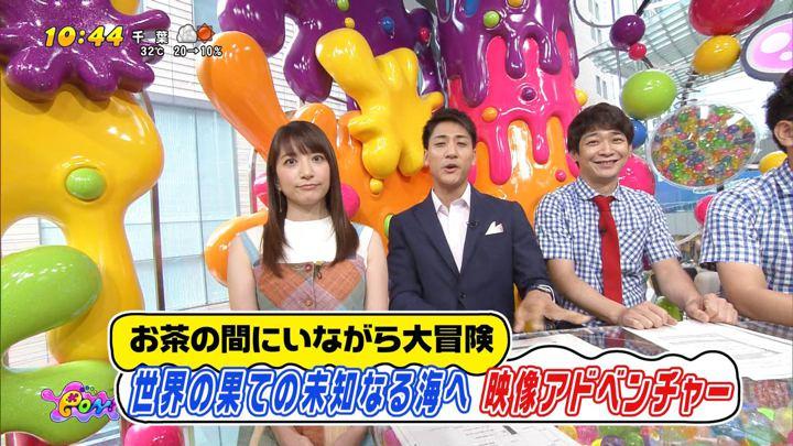 2018年08月14日笹崎里菜の画像04枚目