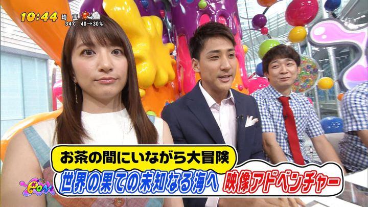 2018年08月14日笹崎里菜の画像05枚目
