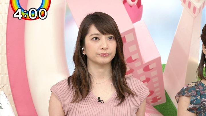 2018年08月15日笹崎里菜の画像02枚目