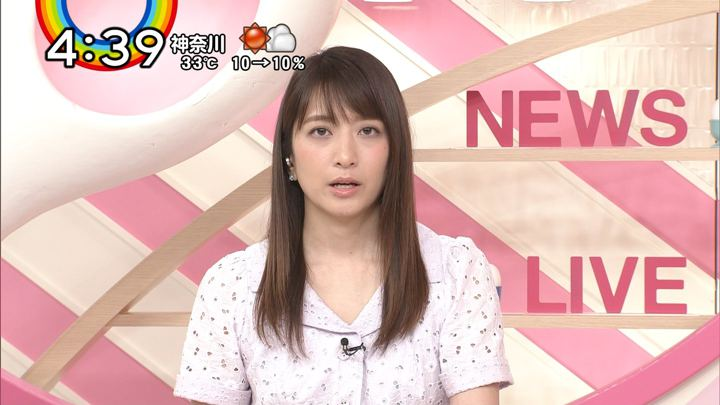 2018年08月16日笹崎里菜の画像09枚目